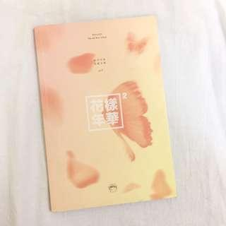 BTS The Most Beautiful Moment in Life, Part 2 (Peach Version)