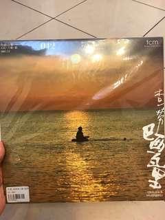 💯new! 💽查勞 巴西瓦里 (台灣 角頭音樂)