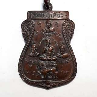 BE25xx Old Thai Amulet