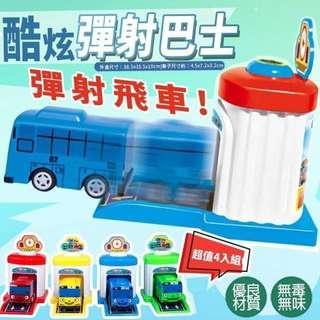 小巴士4件一組小巴士發射站迴力車