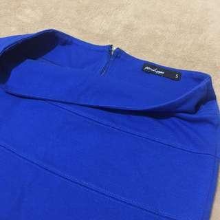 Royal Blue Bandage Skirt