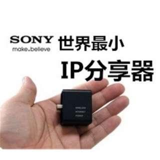 SONY 口袋 超迷你 無線 IP 分享器 USB 供電 極速 路由器 WIFI AP 網路 橋接器 交換器 無線網卡 家用 便攜 旅遊 出差 pocket router mini access point wireless signal