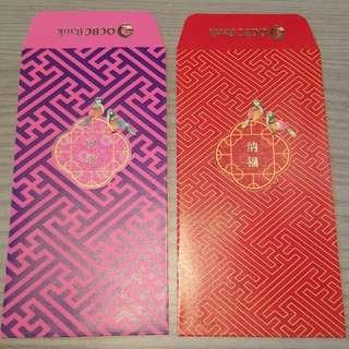 [Red Packet / Ang Pow] Chinese New Year - OCBC / Bank of China