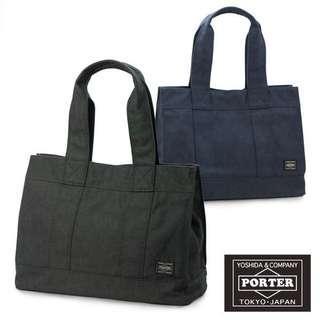 Porter Yoshida Tokyo (Made in Japan) Smoky Tote (M)