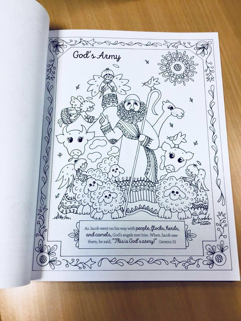 Adult Coloring Book for Your Soul (Color the Bible®)