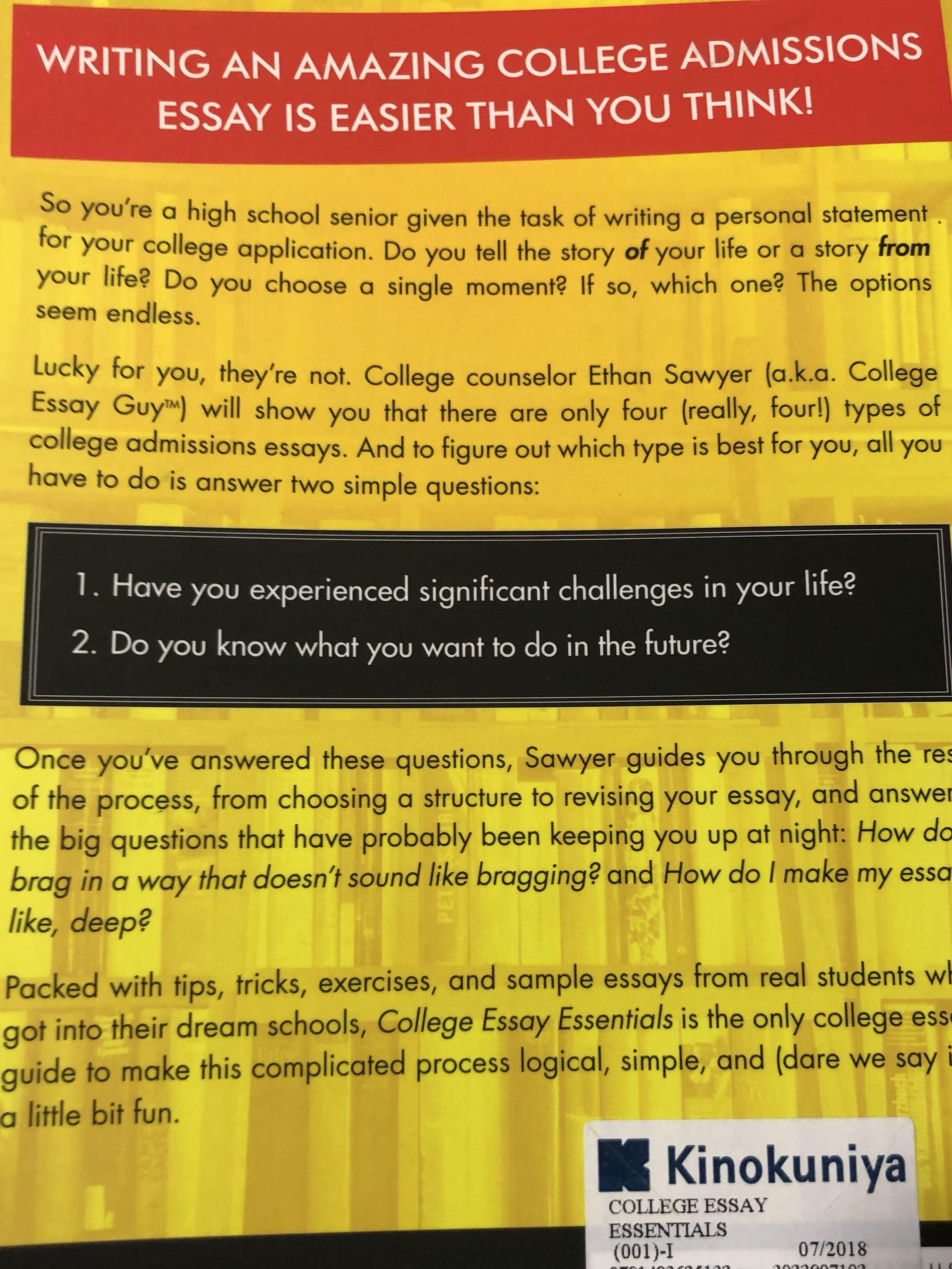 guide for writing college essays
