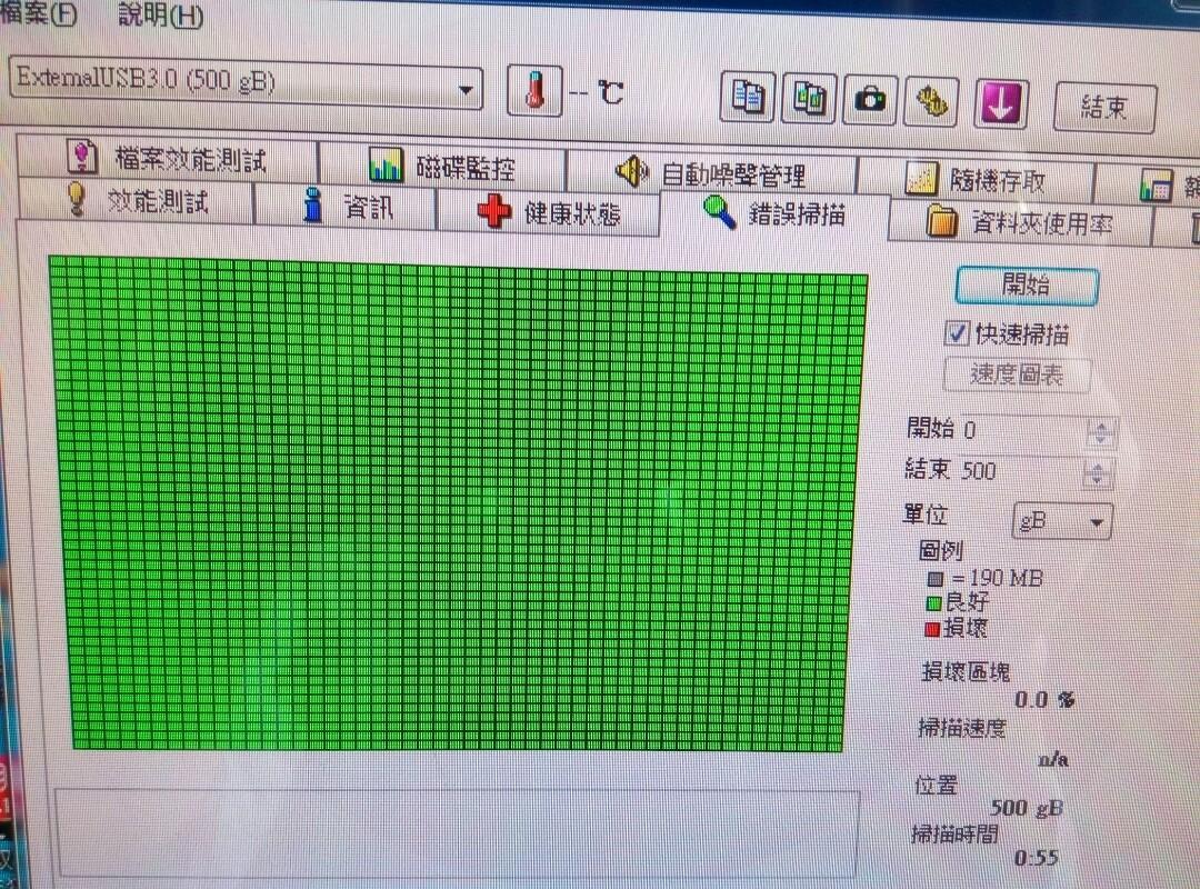Seagate 500gb 2.5 inch NOTE BOOK HDD