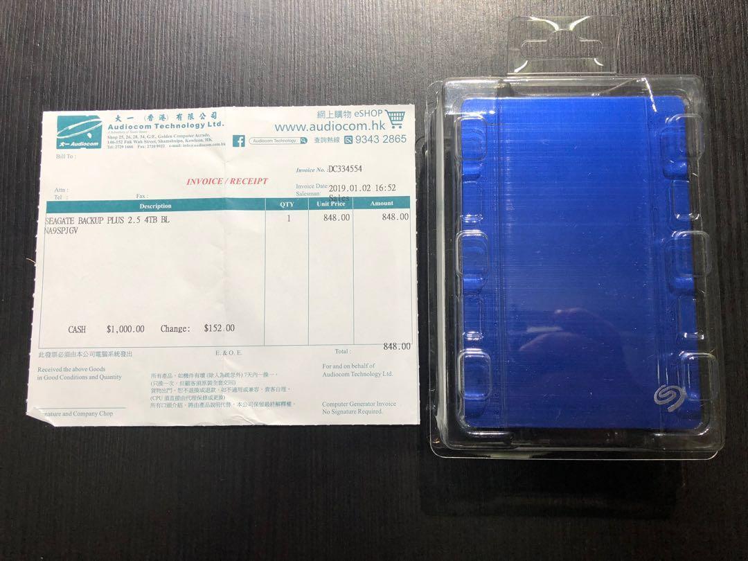 Seagate Backup Plus 4TB 藍色