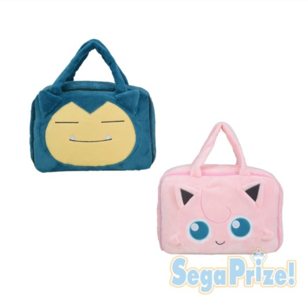 Sega Prize Pokemon Sun and Moon Premium Snorlax / Jigglypuff Moko Moko  Trunk Bag (Pre-Order), Entertainment, J-pop on Carousell