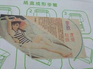 🚚 絕版 早期舊報紙剪章  李馨