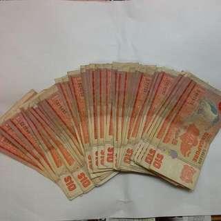 50 Pieces Singapore Bird Series $10 Notes (Vf Grade)