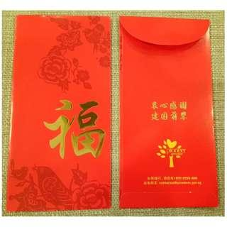 [Red Packet / Ang Pow] Chinese New Year - Pioneer Generation / SPC / Union Gas Holdings