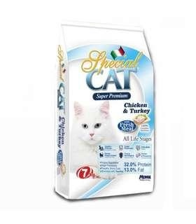 Special Cat Food All Life Stages 7kg