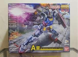 🚚 Ichiban Kuji GUNPLA MG1/100 RX-78-2 Gundam Ver.3.0 Solid Clear Standard A Prize