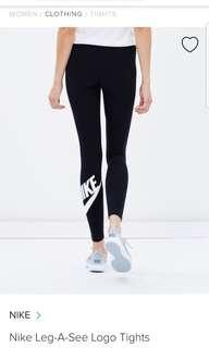 Nike tights- navy