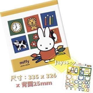 代購 MIFFY 相簿 (日本製)