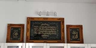Frame Ayat Qursi+Allah+Muhammad