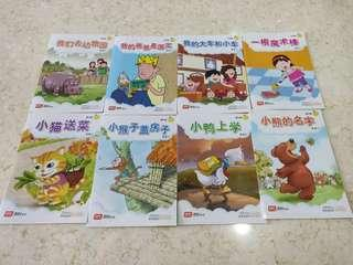 Chinese Reader (8 books)