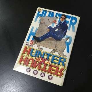 Hunter x Hunter Vol. 5 (Taiwanese)