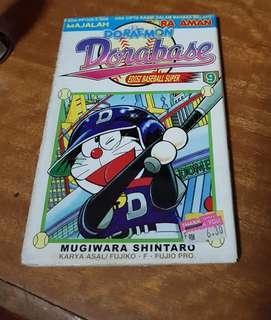 Komik Doraemon edisi Baseball Super