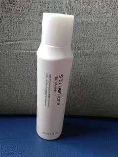 Shu uemura - TSUYA skin refining vita- glow lotion 150ml