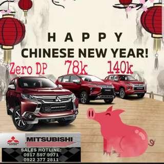 Mitsubishi low deals