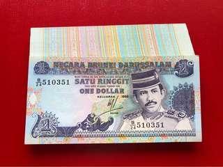 Brunei $1 Bank Note 50pcs in Running No. Year 1995