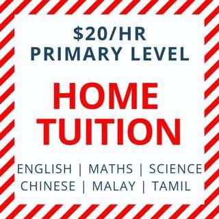Private Home Tuition |  AEIS English Maths Mathematics Science Higher Chinese Tamil Malay | Looking for PSLE Home Tuition Teacher |  Full Time Tutor | Home Tutor needed | | P1 P2 P3 P4 P5 P6 | Primary School Math Tuition |  Kindergarten | Foundation
