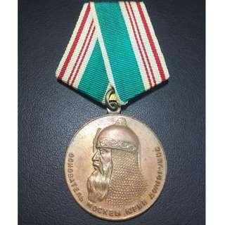 🚚 Soviet Medal for the Commemoration of the 800th Anniversary of Moscow - #20059