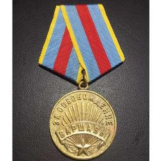 🚚 Soviet Medal for the Liberation of Warsaw - #20065
