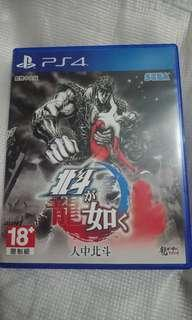 PS4 game 人中北斗