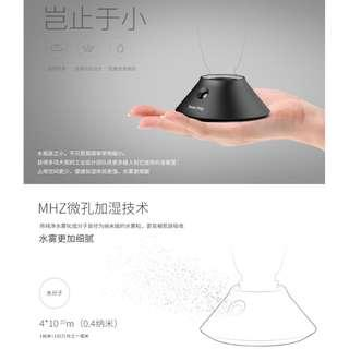 Portable Humidifer. Compatible with Many Mineral Water Bottle