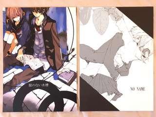 銀魂 沖神 3Z 2冊 同人 日本 日文