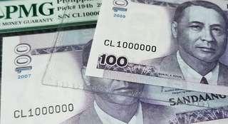 玩味十足 菲律賓 100 Piso CL1000000 同冠同號百萬號一對 2007/2009