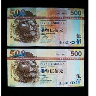 滙豐伍佰06-07版