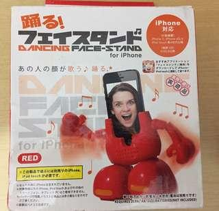 iPhone/iPod touch跳舞機器人電話座 Dancing Face Stand