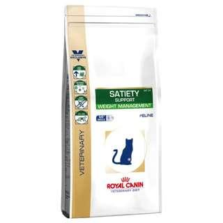Royal Canin Satiety Support Weight Management 3.5kg