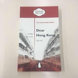 [Penguin Specials - The Hong Kong Series] Dear Hong Kong by Xu Xi