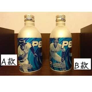 【絕版收藏】鈴木一朗百事可樂紀念瓶 #美國大聯盟 #Ichiro Suzuki PEPSI Cola #西雅圖水手