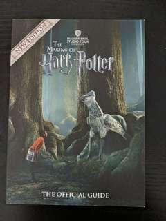 Warner Bros Harry Potter Studio Guide