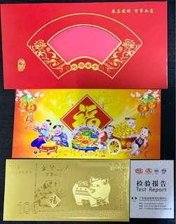 999 Gold Peppa 金铂 Pig Red Packet Collectible