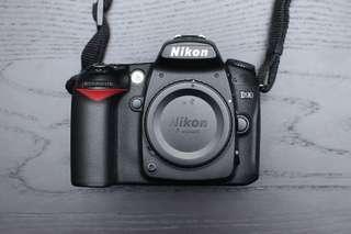 Nikon D90 + kit lens (18-105mm, f3.5-5.6)
