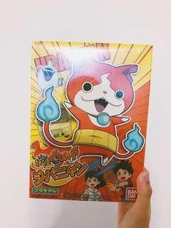Youkai Watch Jibanyan Figure