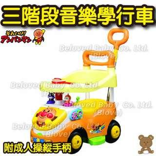 Blove 日本 Anpanman 麵包超人 兒童豬仔車 嬰兒學行車 學步車 步行車 扭扭車 助步車 三階段音樂學行車 #WAPP13