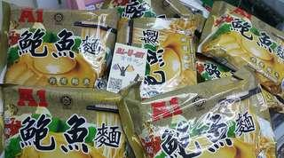 ($52/2個) A1 鮑魚麵