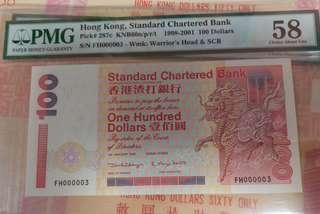 1999年麒麟一百元叁号仔
