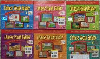 Chinese Vocab Builder Volume 1 to 6