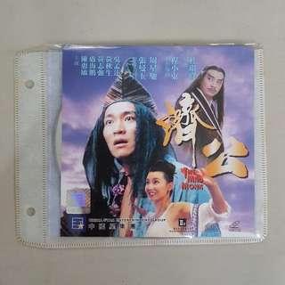 济公 (The Mad Monk), VCD, 周星驰 (Stephen Chow) 主演, Hong Kong Movie