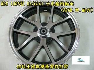 🚚 RDR 1005型 RS100.CUXI 十爪輪圈.鋁圈.輪框(附軸承)(前碟)-黑色拋光