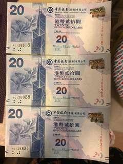 靚號碼 中銀鈔票